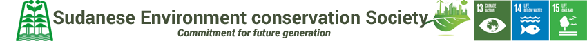 Sudanese Environment Conservation Society